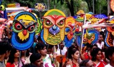 Pahela Boishakh
