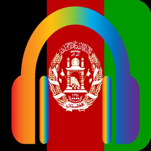 Afghan Radio App