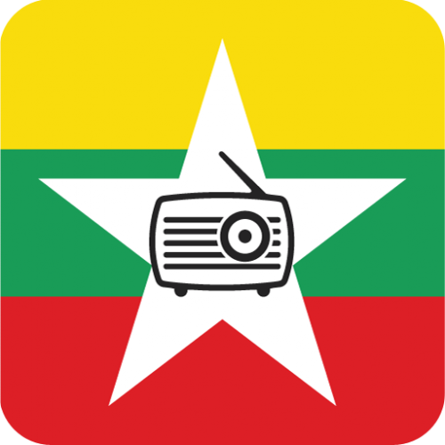 All Burmese Radio