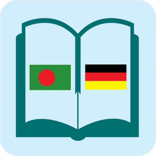 Bangla-German Mobile App