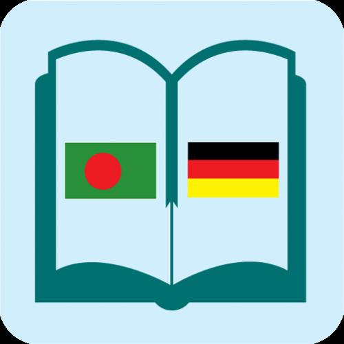 Bangla-German Mobile App