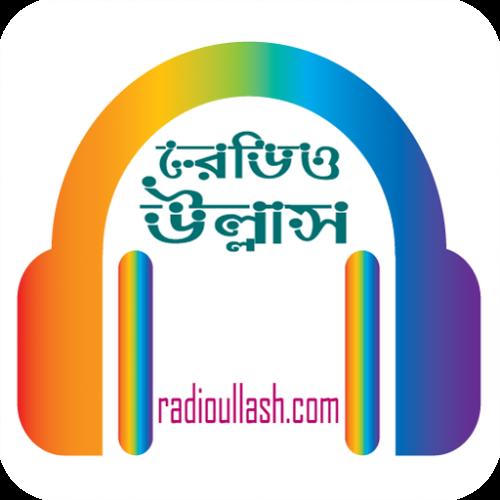 Radio Ullash