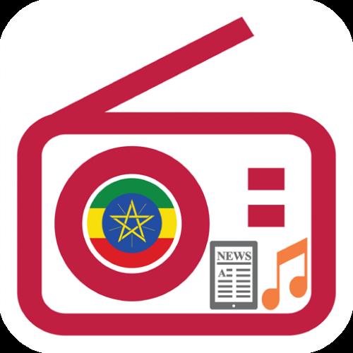 Ethiopian Radio